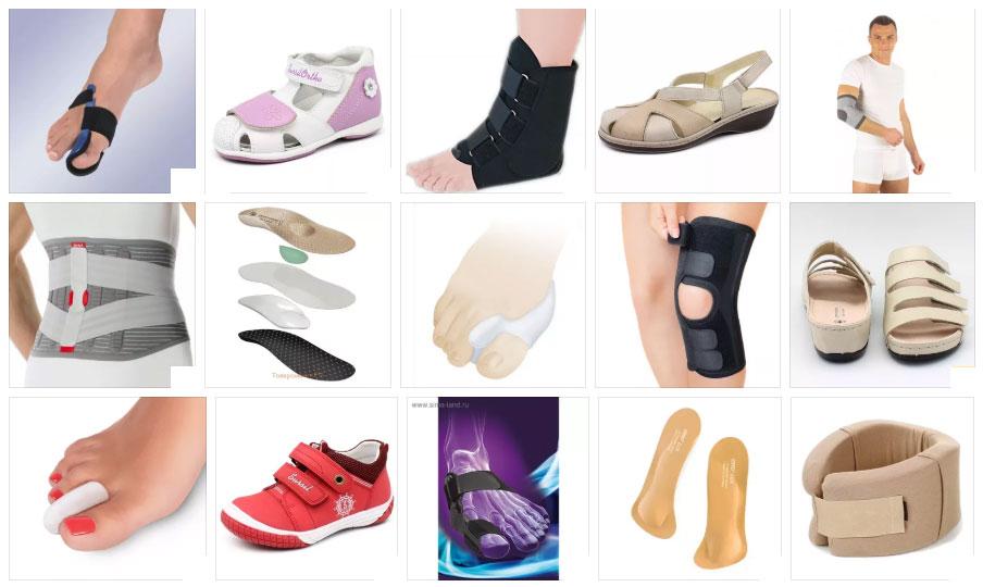 Ортопедические товары на Садоводе: обувь, подушка, коврики